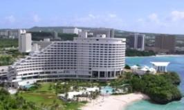 Hotel Nikko Guam 5*